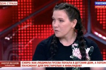 Постоялицы Уктусского пансионата рассказали Малахову, как их принудительно стерилизовали