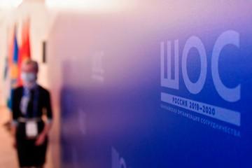 Саммит Шанхайской организации сотрудничества состоится  в формате видеоконференции