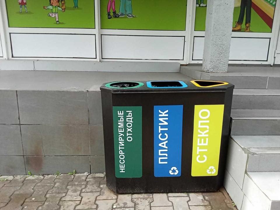 А пока в крае продолжается компания по раздельному сбору мусора