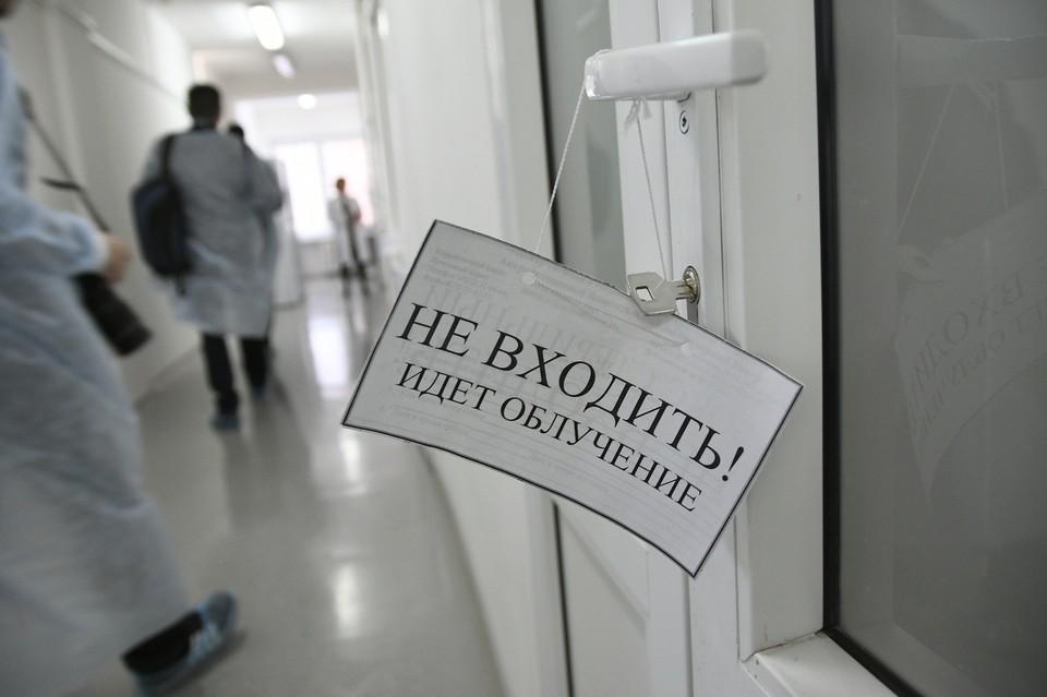 В Мясново здание больницы №10 начали переделывать в госпиталь для лечения коронавирусных туляков