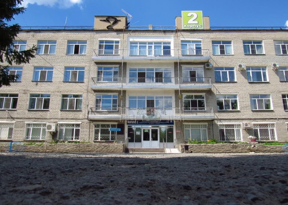 Все ковидные койки находятся во втором корпусе. Фото: www.ilizarov.ru