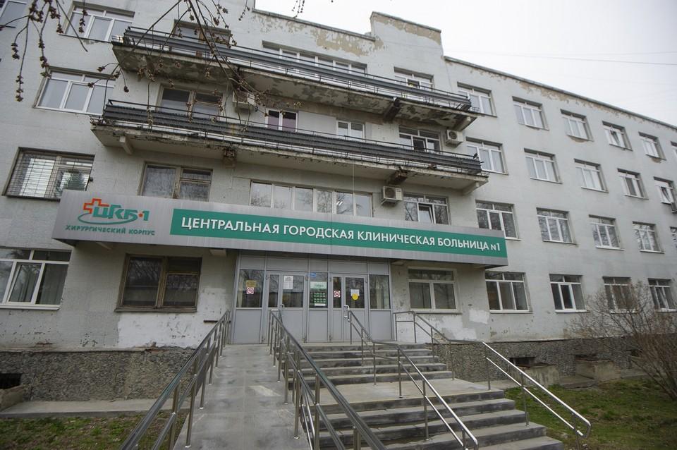 Больницу перепрофилировали под борьбу с COVID-19 в конце марта