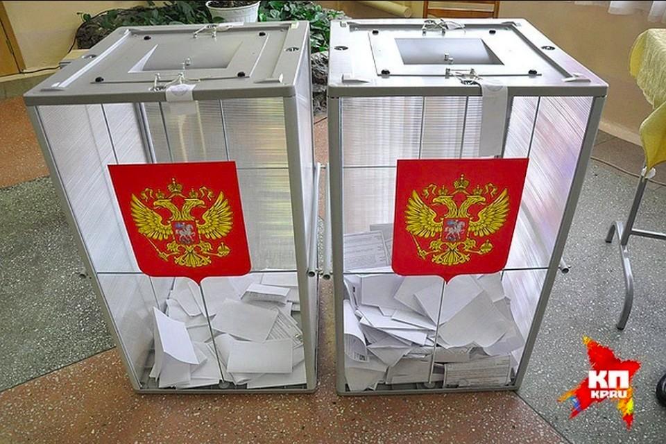 Гордума изберёт главу Нижнего Новгорода 28 октября