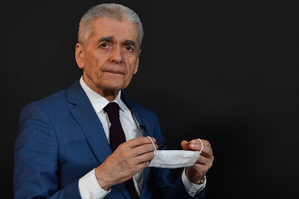 Геннадий Онищенко: В России пора возродить вытрезвители. Иначе - сопьёмся