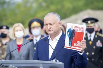 Выборы в Молдавии: Семеро против президента