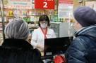 Жители Кузбасса дождались лекарств от коронавируса и ОРВИ