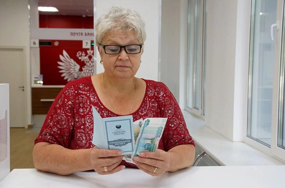 Что теряют жители Коми от продленной заморозки накопительной части пенсии