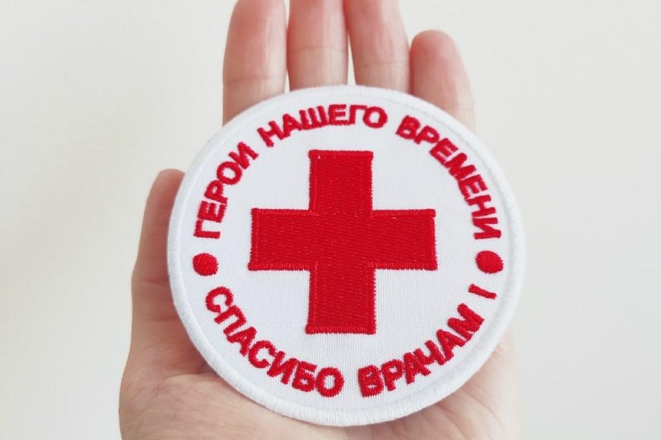 Нашивки со словами благодарности врачам появятся на рукавах маек игроков. Фото: пресс-служба ХК «Родина»