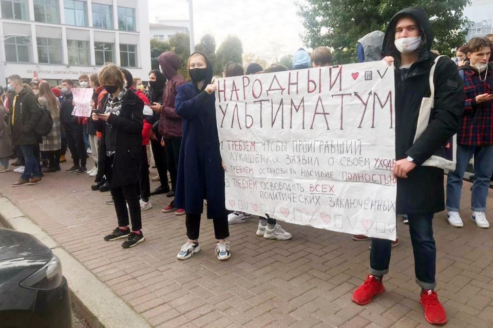 Поняв, что Ультиматум Тихановской вот-вот провалится, на улицу вышли студенты