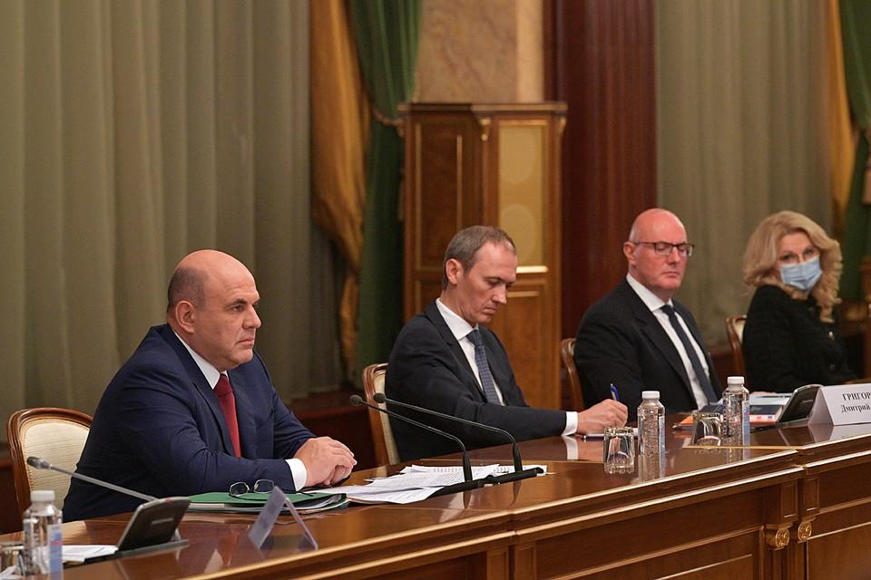 Индексация пенсий и помощь регионам, оказавшимся на демографическом дне: Мишустин обсудил с депутатами проект бюджета на 2021 год