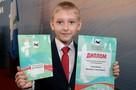 Губернаторский дневник 2020: 100 лучших школьников Приангарья получат награду