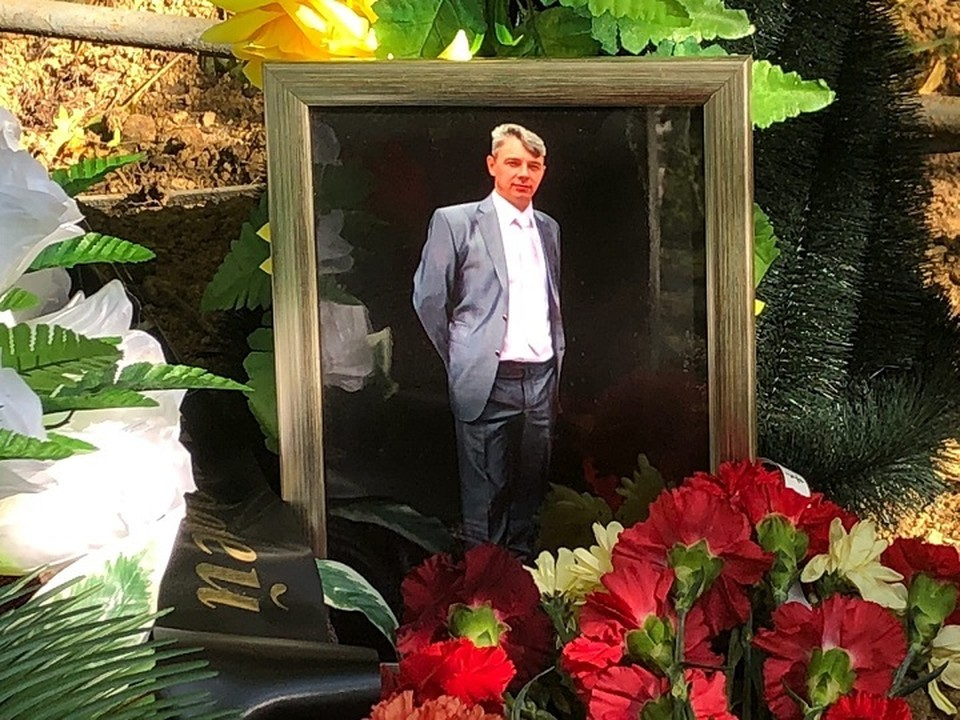 Перед смертью Дмитрия пытали и насиловали