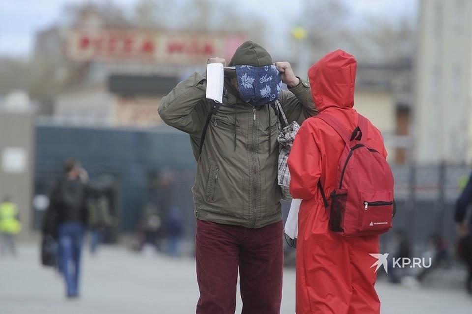 В Екатеринбурге всеобщий масочный режим