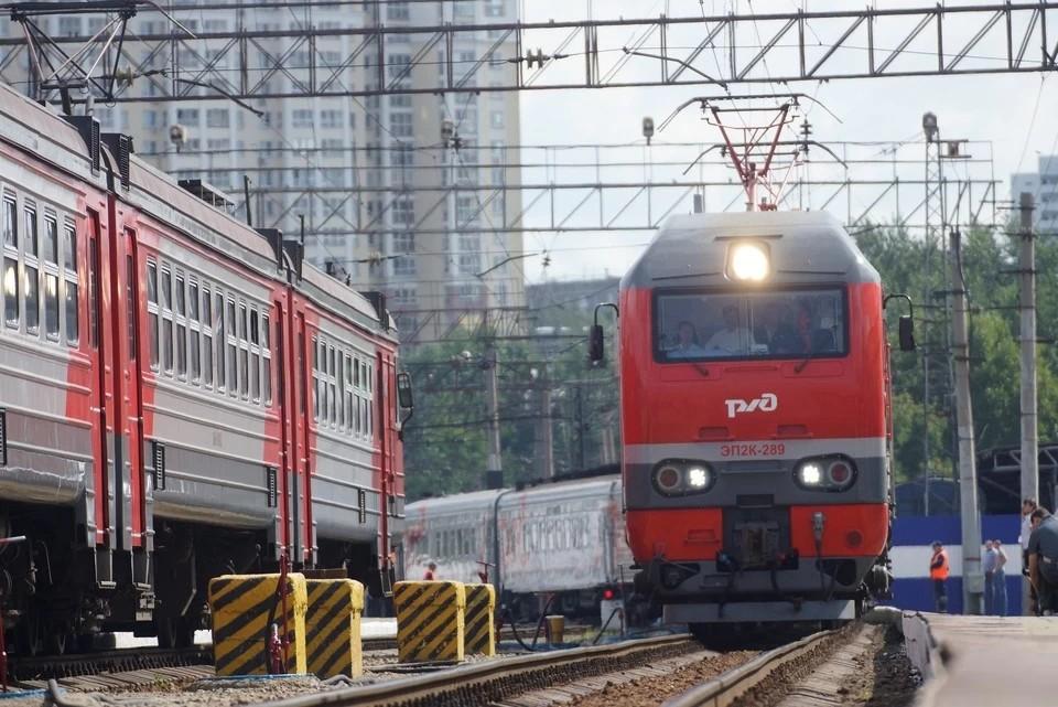 Причина отмены поездов – заметное снижение пассажиропотока из-за COVID-19.