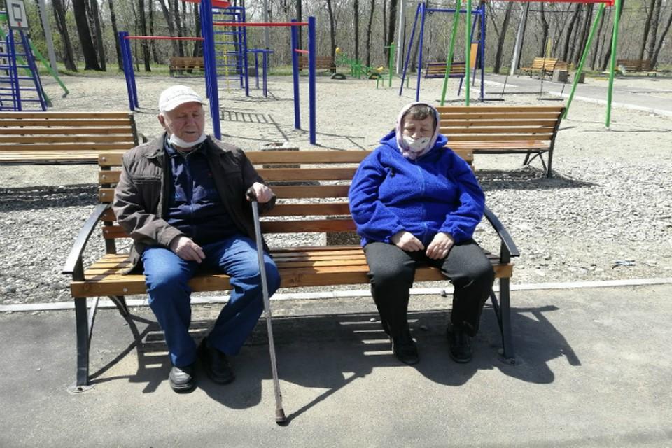 Ношение маски в общественных местах обязательно