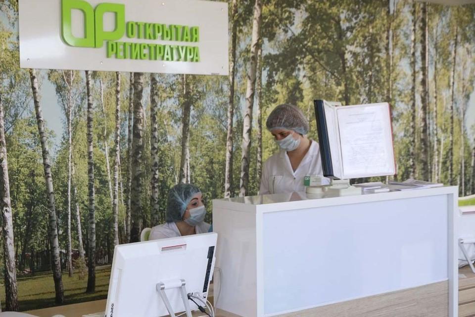 Власти Алтайского края приостановили плановую госпитализацию из-за COVID-19