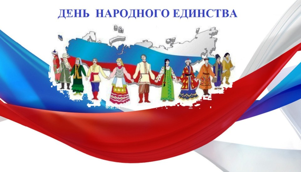 Фото: Правительство РФ