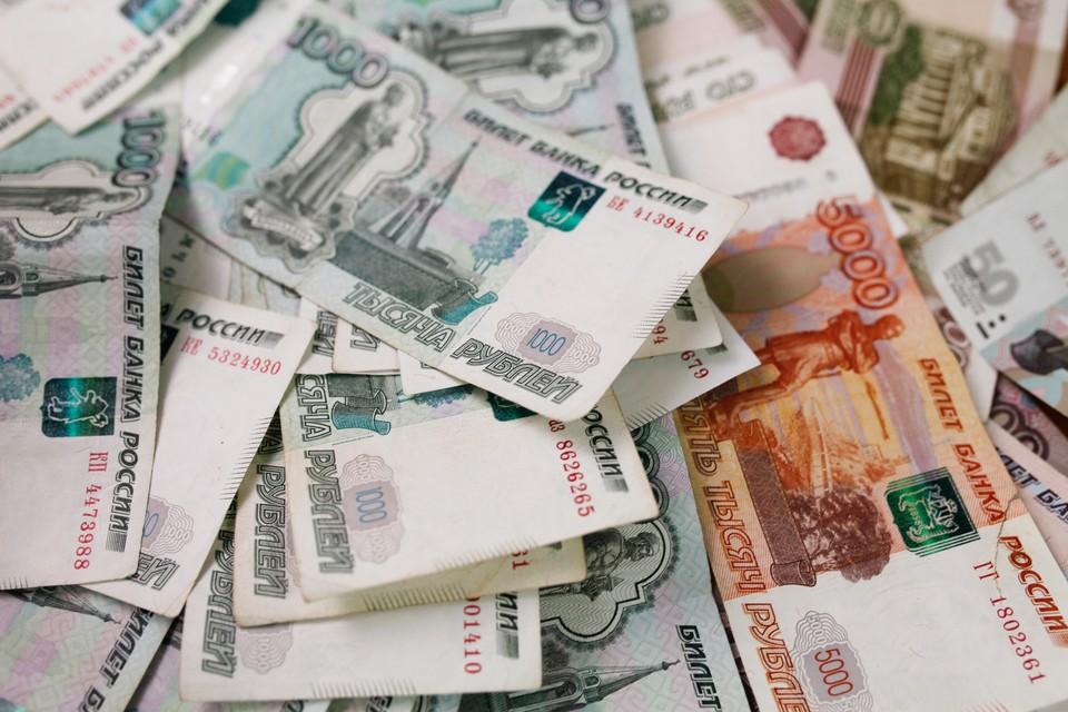 Накануне в России в первом чтении был принят закон о федеральном бюджете на ближайшие три года.