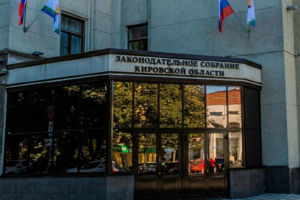 Следующий состав ОЗС будет представлен 40 депутатами. Фото: zsko.ru