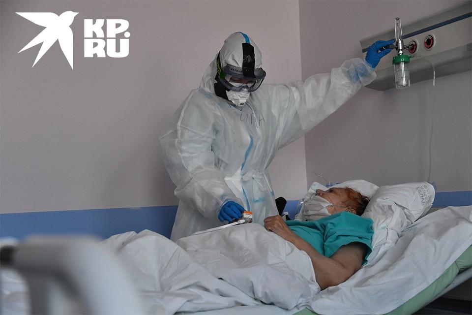 В тяжелом состоянии находятся более 60 пациентов, свыше 20 из них подключены к аппаратам ИВЛ.