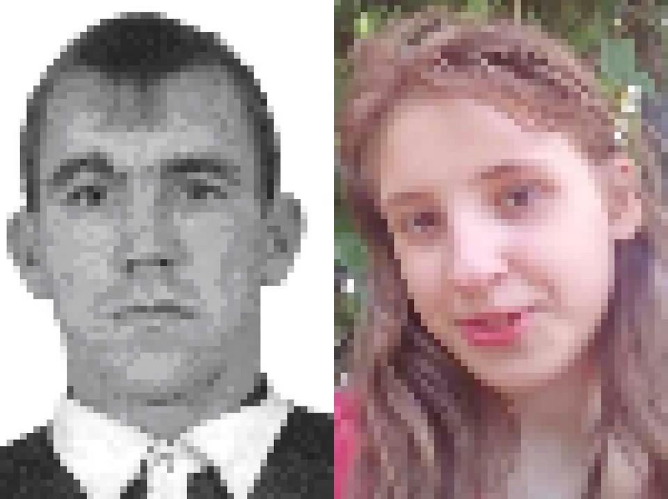 В Туле задержали отчима пропавшей девочки из Барсуков