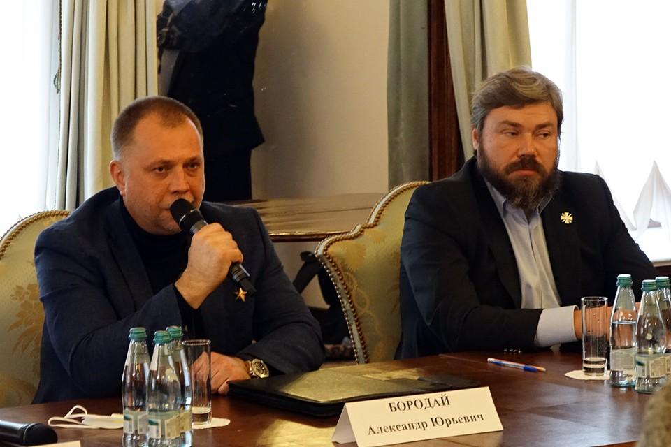 Александр Бородай и Константин Малафеев