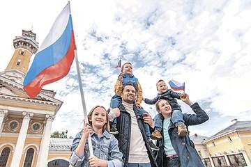 30 вопросов о 193 народах России