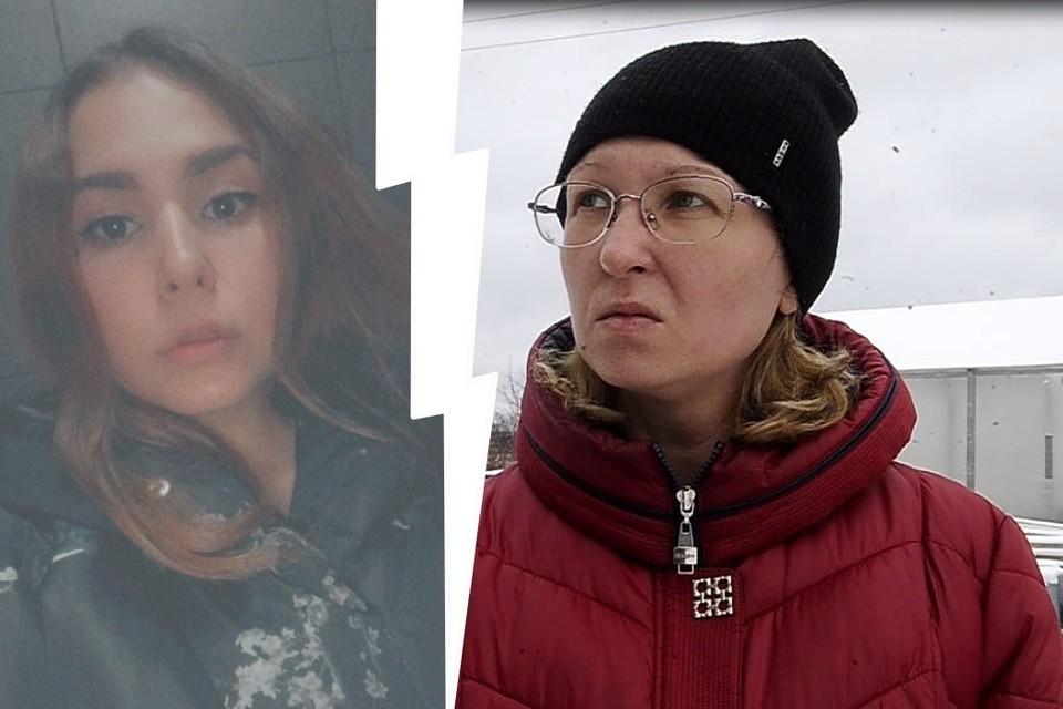 Мама Полины до сих пор не знает подробностей о смерти дочери. Следователи ничего не говорят. Фото: Алексей БУЛАТОВ/vk.com