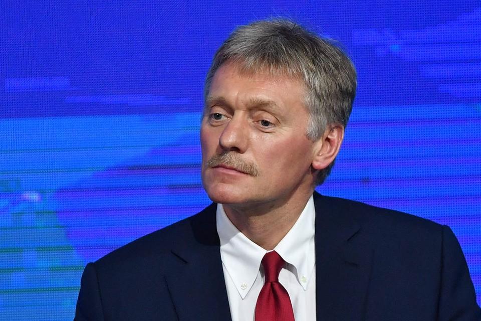 Заместитель руководителя администрации, пресс-секретарь президента РФ Дмитрий Песков.