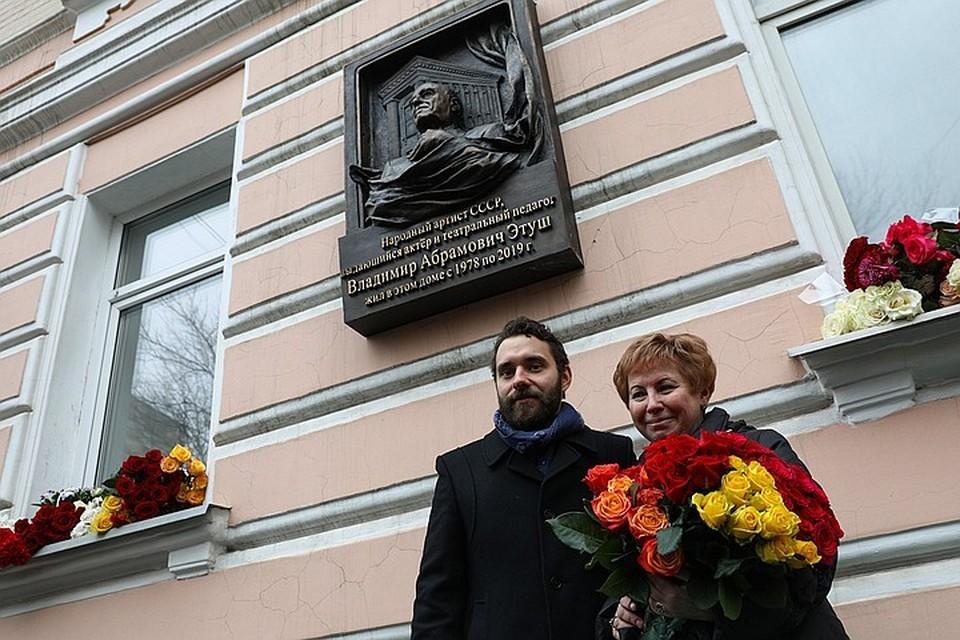 Создатель мемориального портрета скульптор Филипп Трушин и вдова актера Владимира Этуша Елена на церемонии открытия мемориальной доски