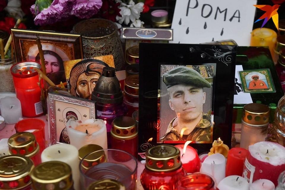 """Американские дипломаты о смерти Романа Бондаренко: """"Мы выражаем соболезнования его семье и солидарны со всем белорусским народом, оплакивающим его утрату""""."""