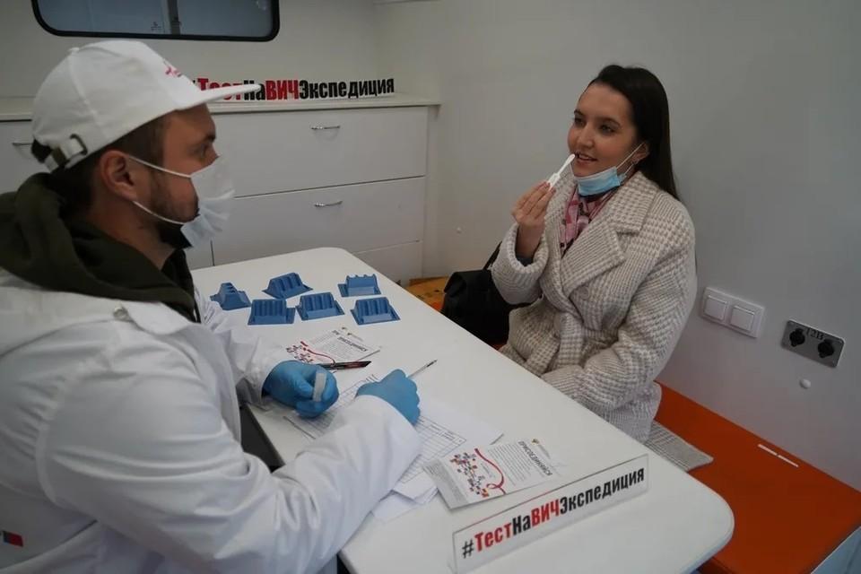 Акция «Тест на ВИЧ: Экспедиция 2020» завершилась: протестировано почти 25 тысяч человек