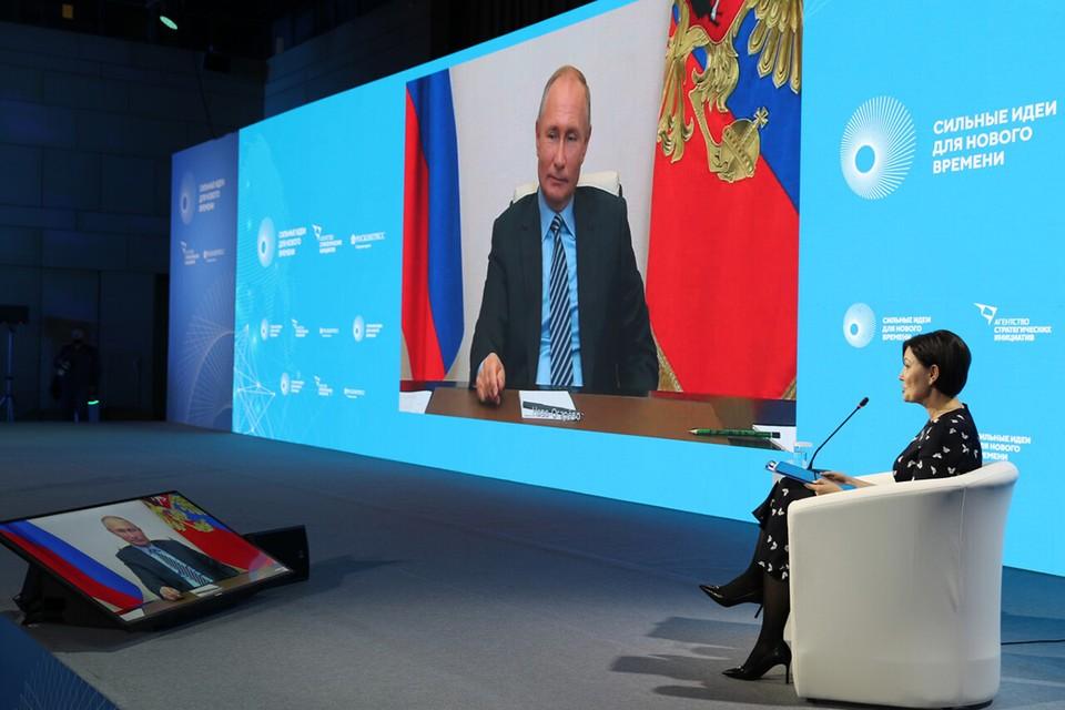 В Москве при участии президента России Владимира Путина прошел форум «Сильные идеи для нового времени», организованный Агентством стратегических инициатив (АСИ) и Фондом Росконгресс