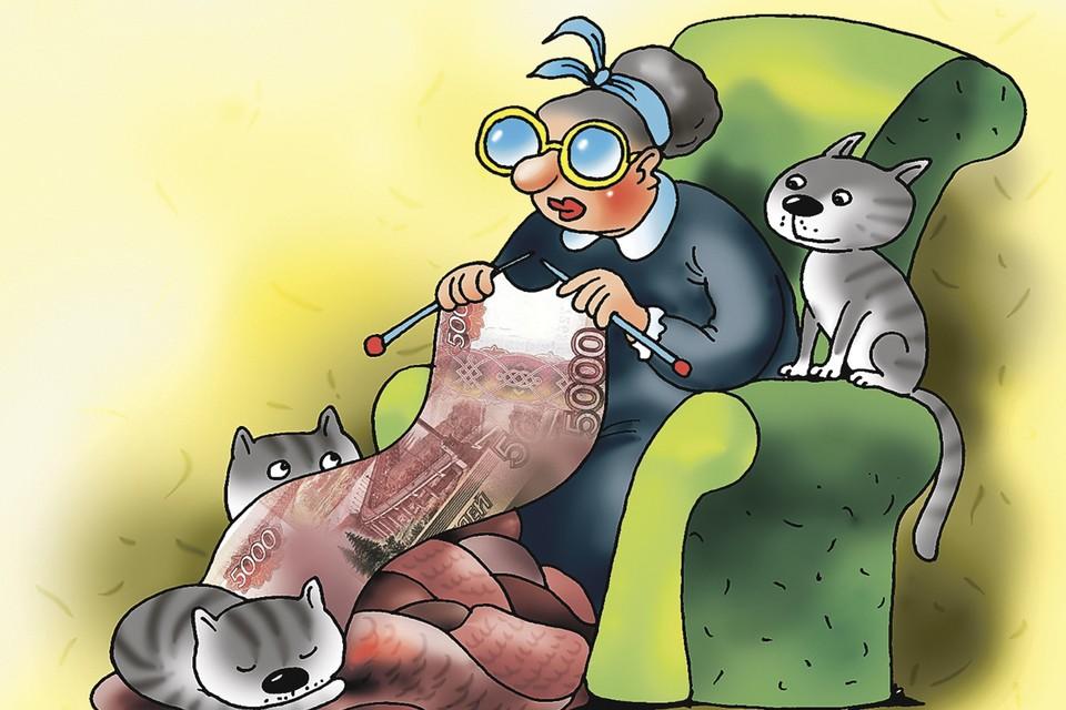 Как подзаработать пенсионерам, не выходя из дома