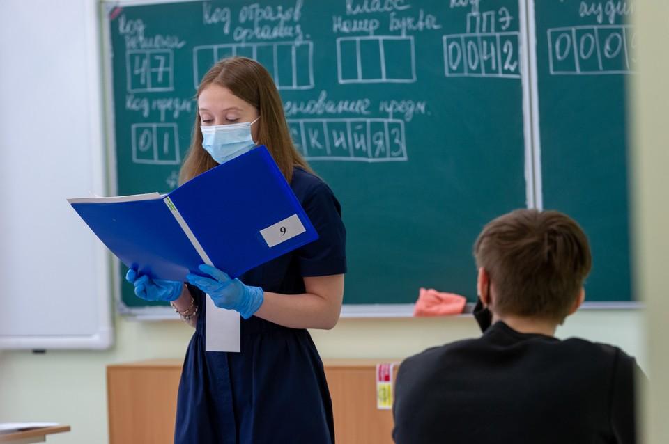 Мало организовать собственно учебный процесс, нужно еще позаботиться, чтобы вынужденный дистант не повлиял на здоровье ребенка.