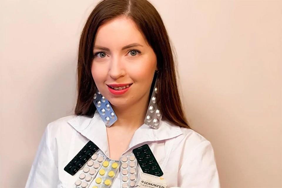 """Аптечный Ревизорро"" Екатерина Диденко."
