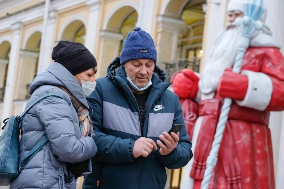 """""""Комсомолка"""" собрала последние новости о коронавирусе в Санкт-Петербурге на 19 ноября 2020 года."""