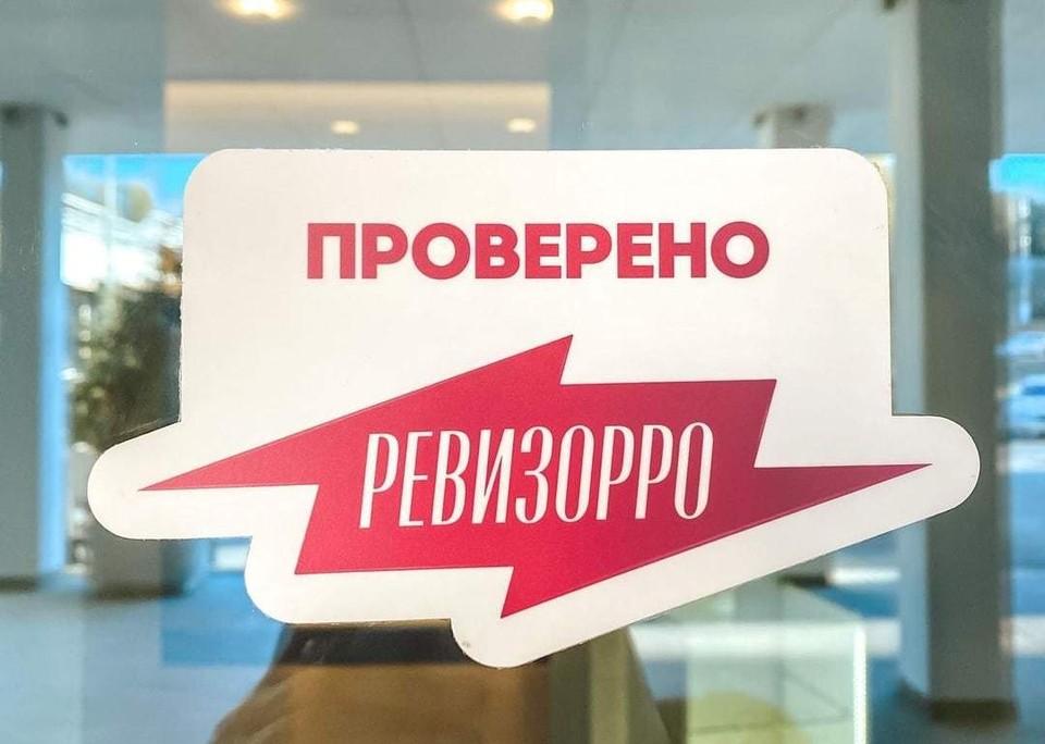 """Фото: Соцсети ресторана """"Река"""""""