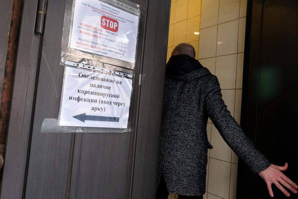 В Санкт-Петербурге медики будут использовать упрощенную схему постановки диагноза COVID-19 – без теста ПЦР.