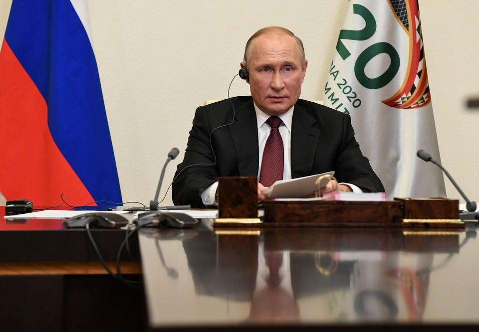 """Президент РФ Владимир Путин в Ново-Огарево во время саммита """"Группы двадцати"""", который проходит под председательством Саудовской Аравии в режиме видеоконференции."""