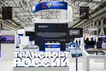 Подвели итоги XIV международного форума и выставки «Транспорт России»