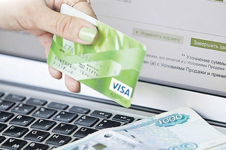 Мужчина оплачивал покупки чужой кредиткой