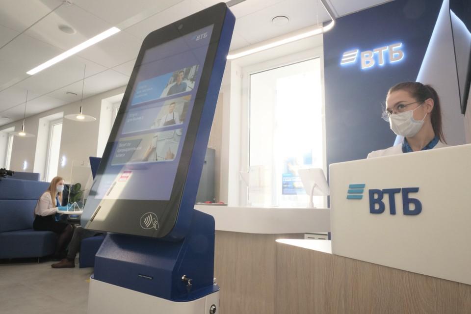 ВТБ открыл первый офис нового формата в Санкт-Петербурге. Фото предоставлено пресс-службой ВТБ (ПАО).