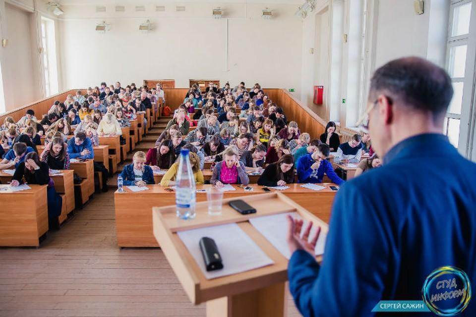 Ярославль стал финалистом конкурса «Столица Тотального диктанта-2021». ФОТО: Сергей Сажин