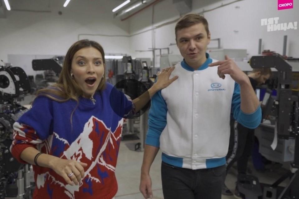 Регина Тодоренко побывала в компании, где создают роботов.