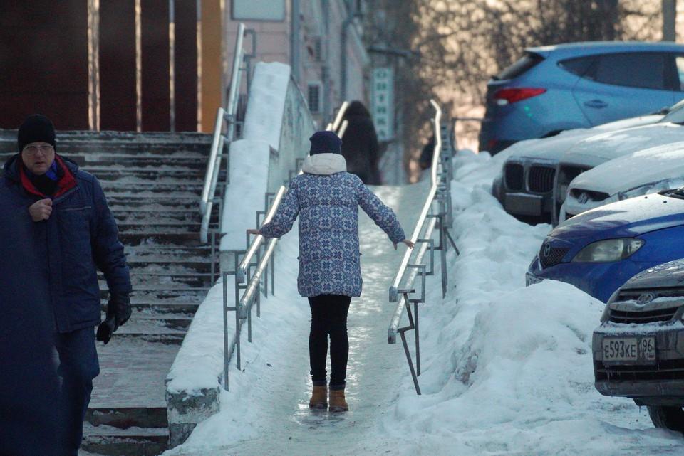 Синоптики предупредили о ледяном дожде и гололеде в Москве