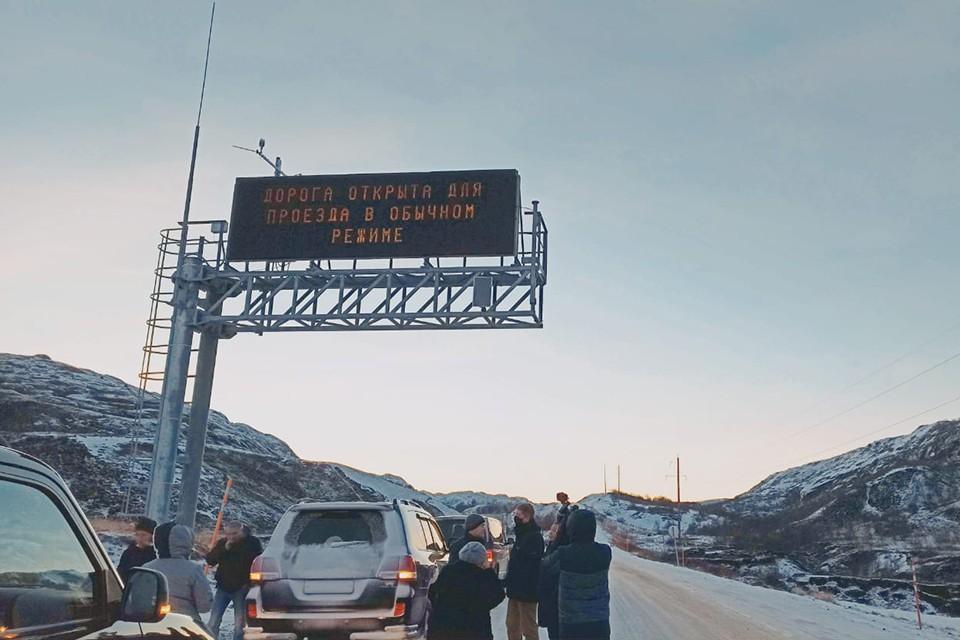 Отметим, что информационное табло на подъезде к Териберке уже третье по счету на дорогах региональной собственности Кольского района. Фото: gov-murman.ru