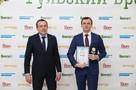 Тульское отделение Сбербанка стало лауреатом премии «Тульский бренд»