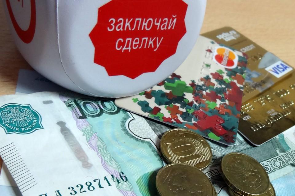 Жительница Нефтеюганска в «Черную пятницу» «купила» у мошенников новогоднюю елку