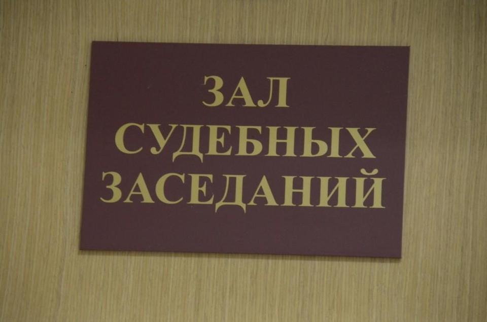 В Тульской области суд лишил главу Чернского района водительских прав и назначил штраф